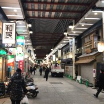 Asakusa Kaminarimondori Shopping Street