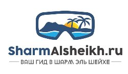 Excursions sharm el sheikh