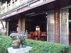 ying Cai Fu De Temple
