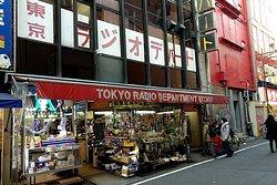 東京ラジオデパート