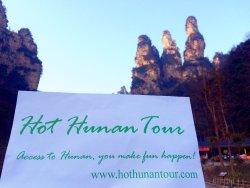 Hot Hunan Tour