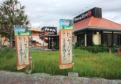 Ramen Kagetsu Arashi Nago Bypass