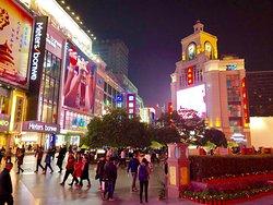 Chunxi Road Pedestrian Street