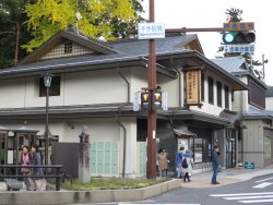 Koyasan Shukubo Association, Central Office