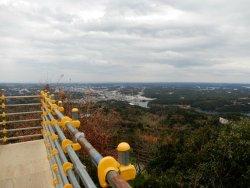 Mt. Yokoyama Observation Deck