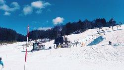 Marunuma Kogen Ski Place