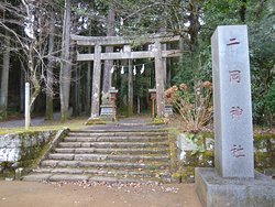 Ninooka Shrine
