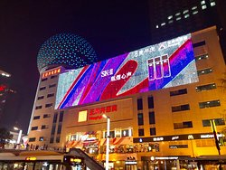 Wangfujing department Store (chunxi road)
