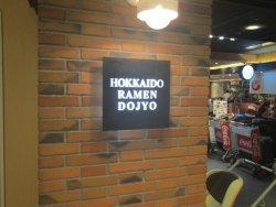 Hokkaido Ramen Dojo