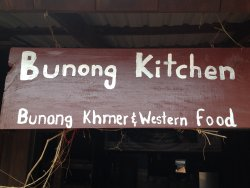 Bunong Kitchen