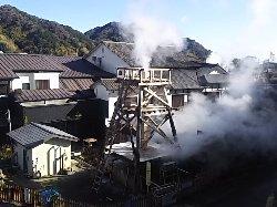 Mine Onsen Daifunto Park