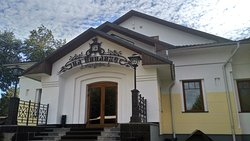 Suzdalskaya Trapeza