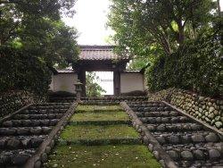Shinnyo-ji Temple