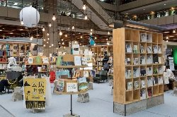 Taipei International Book Exhibition