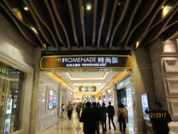 The Promenade Shops