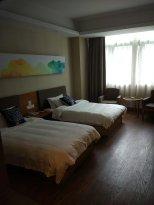 Nanyuan Inn (Ningbo Yutao)