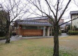 Higashiyamakagan Ryokuchi Park