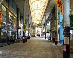 Sunrise Hana Shopping Street