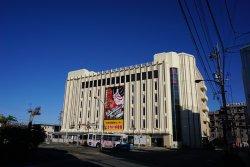 中津川観光センター
