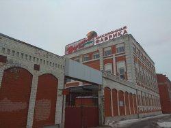 Samara Pasta Factory Verola