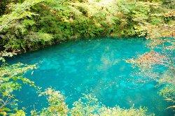 Yushin Valley