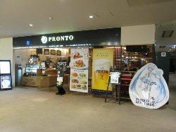 Puronto New Chitose Airport