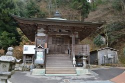 Yokomineji