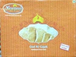 NarayanJi Gajak Wale Pvt Ltd