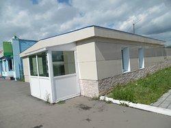 Museum of Civil Aviation of Kamchatka