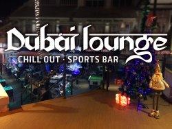 Dubái Lounge