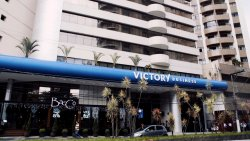 Victory Business Hotel