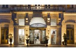 阿爾伯格國際大酒店
