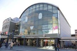 Takamatsu City Information Plaza