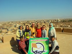 Iran's Travel