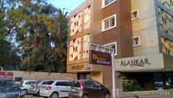 Hotel Alankar Lodging & Restaurant