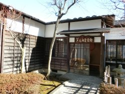 Tokutomi Roka Memorial Museum of Literature