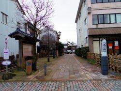 Tsuji no Kura