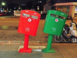 Simling Post Office