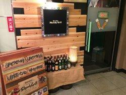 Beer Bar Shandy-Gaff