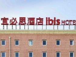 ibis Changshu