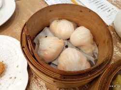 House Special Shrimp Dumplings