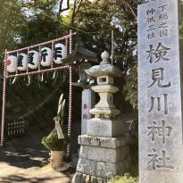 Kemigawa Shrine