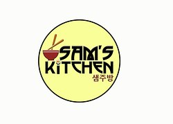 ‪Sam's Kitchen‬
