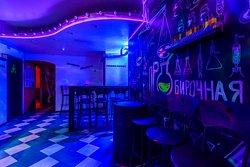 Бар Пробирочная - 1 зал #probirkabar #барпробирочная
