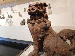 Aichi Prefectural Ceramic Museum