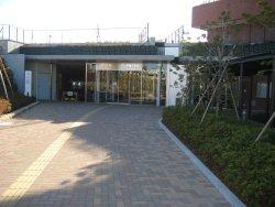 Mitaka Central Disaster Prevention Park
