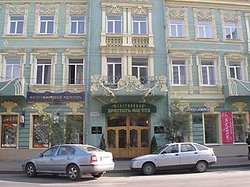 Bristol-Zhiguly Hotel