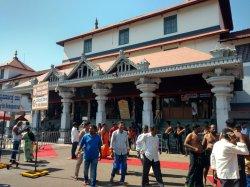 Dharmasthala Sri Manjunatha Swamy Temple