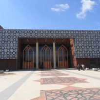 Pak China Friendship Center
