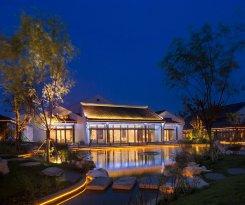 Radisson Blu Resort Wetland Park Wuxi
